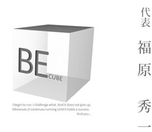 BE-CUBE